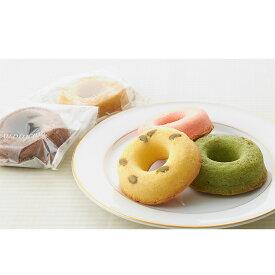 【ふるさと納税】油で揚げないヘルシー焼きドーナツ さろまリング 15個入り 【スイーツ・お菓子・ドーナツ】