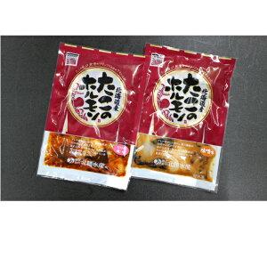 【ふるさと納税】たこホルモン2種(ピリ辛醤油・味噌)250g×4袋 オホーツク佐呂間 【魚貝類・タコ・魚貝類・加工食品】