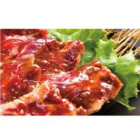 【ふるさと納税】味付牛サガリ1.5kg【オホーツク佐呂間 老舗精肉店特製】 【お肉・牛肉・焼肉・バーベキュー・牛肉炒め物】