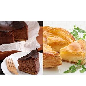 【ふるさと納税】2種のケーキセット(バスク風チョコレートチーズケーキ・アップルパイ) 【ケーキ・アップルパイ・お菓子・スイーツ・チョコレートケーキ】