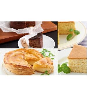 【ふるさと納税】3種のケーキセット(バスク風チョコレートチーズケーキ・チーズスフレ・アップルパイ) 【ケーキ・アップルパイ・スイーツ・お菓子・スイーツ・チョコレートケーキ】