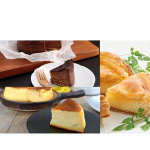 【ふるさと納税】3種のケーキセット(バスク風チョコレートチーズケーキ・バスク風チーズケーキ・アップルパイ) 【チーズケーキ・お菓子・ケーキ・アップルパイ・スイーツ】