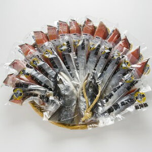 【ふるさと納税】北海道雄武町産 秋鮭(寒風浜干し)・いくら・とばセット(冷凍) 寒風浜干し鮭2.8kg 醤油いくら500g 燻製とば150g×3