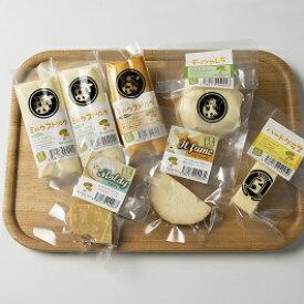 【ふるさと納税】北海道雄武町産 チーズセット(ミルクストリング70g×2・スモークストリング70g・イルフューム25g・モッツァレラ90g・ハードグラス25g・モルディ25g)