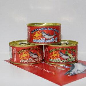 【ふるさと納税】北海道雄武町産 鮭缶詰3缶セット(水煮180g・筍煮180g・大根煮180g)