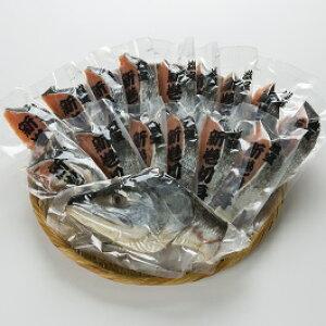 【ふるさと納税】北海道雄武町産 秋鮭(山漬)・いくら・とばセット(冷凍) 山漬鮭半身1.3kg いくら醤油漬250g 燻製とば150g×2