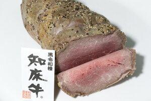 【ふるさと納税】北海道産黒毛和牛 知床牛ローストビーフ