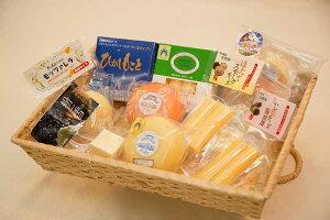 【ふるさと納税】チーズオールスターズ