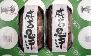 【ふるさと納税】特製味付ジンギスカン1.6kg(甘口)