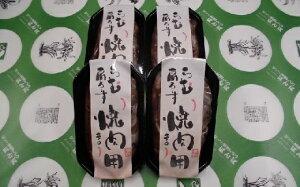 【ふるさと納税】ラム肩ロース焼肉用1.6kg(辛口)