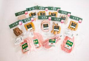 【ふるさと納税】厚真希望農場で育った放牧豚の無添加ソーセージ&スライス肉セット