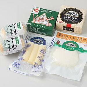 【ふるさと納税】安平町特産品セット (チーズセット&かしわのたまご)【1064691】
