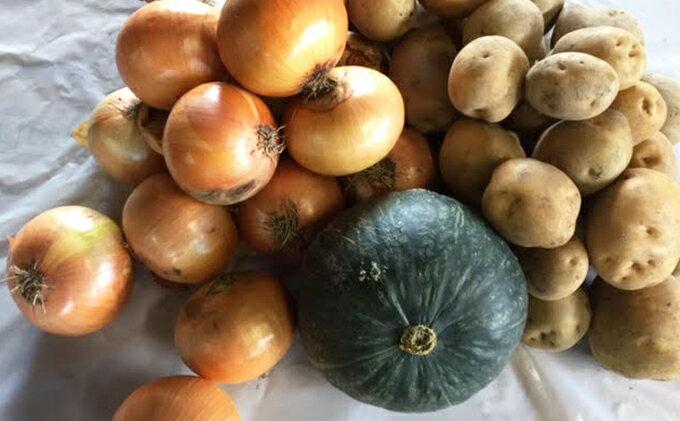 【ふるさと納税】北海道野菜(たまねぎ・じゃがいも・かぼちゃ)約20kg 【野菜類/じゃがいも】 お届け:2018年9月中旬〜2018年11月下旬まで