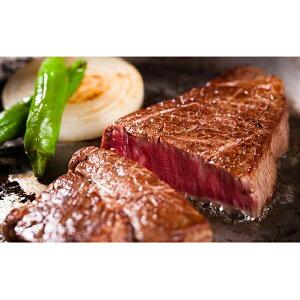 【ふるさと納税】日高牛ロースステーキセット180g×2枚 【肉・牛肉・ステーキ】