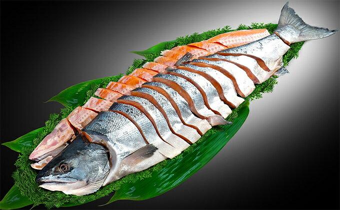 【ふるさと納税】北海道産熟成塩新巻鮭(姿切身)約2.5kg 【魚貝類・鮭】 お届け:2018年12月上旬〜2019年1月末日まで