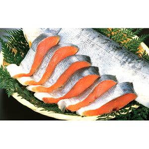 【ふるさと納税】北海道日高産秋鮭山漬け姿切り身約2.5kg 【魚貝類・サーモン・鮭】