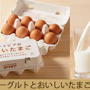【ふるさと納税】ユートピアのおいしいたまご&飲むヨーグルトギフト 【乳製品・ヨーグルト・乳飲料・ドリンク・卵】 お届け:2021年1月中旬以降順次出荷
