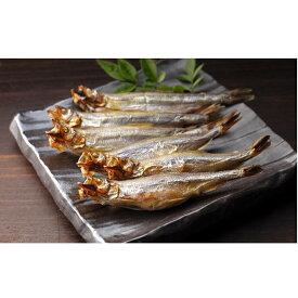 【ふるさと納税】北海道日高産干しシシャモ40尾(オス・メス各20尾) 【魚貝類・ししゃも・魚介類・干物】