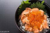 【ふるさと納税】北海道日高産いくら醤油・塩いくら・秋鮭ハラスのセット[15-163]