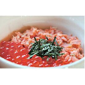 【ふるさと納税】日高産いくら醤油漬とえりも産銀聖鮭あらほぐし 【魚貝類・イクラ】