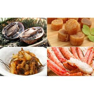 【ふるさと納税】特選!ゴージャス海鮮セット 【魚介類・貝・カニ・アワビ】