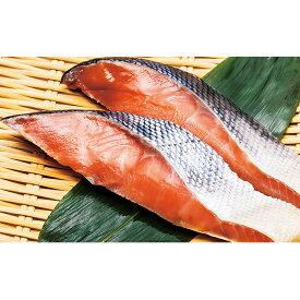 【ふるさと納税】えりも産銀聖鮭(薄塩味)10切セット 【魚貝類・鮭・サーモン】