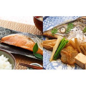 【ふるさと納税】えりも産時鮭一本切り身(アラ付き) 【魚貝類・サーモン・鮭・鮭一本切り身・サーモン・さけ・サケ】
