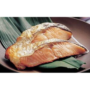 【ふるさと納税】北海道日高産銀聖鮭の定塩熟成フィレ約1.5kg 【魚貝類・サーモン・鮭・さけ・サケ・熟成・熟成フィレ】