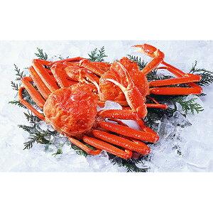 【ふるさと納税】えりも【マルデン厳選】計2kg!船凍ずわいがに姿2尾 【蟹・カニ・ボイルガニ・ずわいがに・魚貝類】
