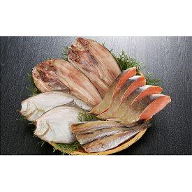 【ふるさと納税】えりも【マルデン厳選】北海道炉端焼きセット 【魚貝類・干物】