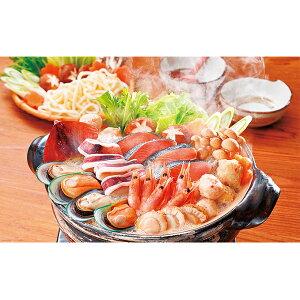【ふるさと納税】えりも【マルデン厳選】石狩鍋セット 【鍋セット・魚貝類・鮭・サーモン・貝】
