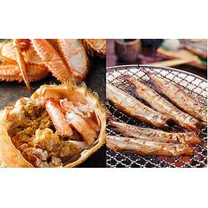 【ふるさと納税】北海道産活蒸し毛がに400g&生干しししゃもオス・メス各10尾 【蟹・カニ・魚貝類・加工食品】