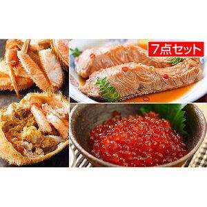 【ふるさと納税】北海道海鮮7点セット 【毛カニ・蟹・魚貝類・いくら・魚卵・サーモン・鮭・つぶ貝・昆布巻・しぐれ昆布】