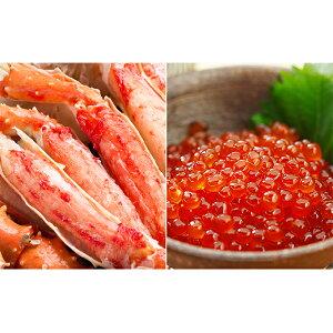 【ふるさと納税】たらばがに(脚肉)1kg&北海道産いくら醤油漬185g 【魚貝類・いくら・魚卵・たらば蟹・タラバガニ・蟹・カニ・脚肉】