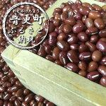 【ふるさと納税】おとふけ産小豆4kg(平成30年産)