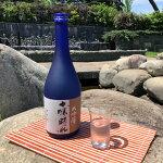 十勝晴れ「純米大吟醸」・冷酒グラスセット
