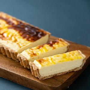 【ふるさと納税】「CHEESECAKE 一厘」チーズケーキ2個セット(プレーン)