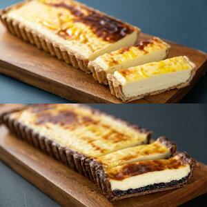 【ふるさと納税】「CHEESECAKE 一厘」チーズケーキ2個セット(プレーン・ブルーベリー)