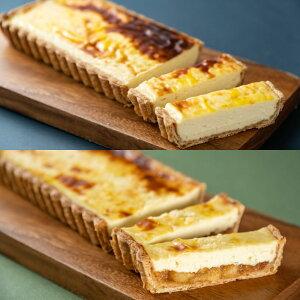 【ふるさと納税】「CHEESECAKE 一厘」チーズケーキ2個セット(プレーン・リンゴ)