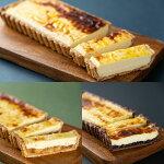 「CHEESECAKE一厘」チーズケーキ3個セット(プレーン・リンゴ・ブルーベリー)