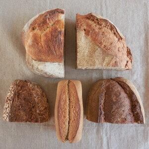 【ふるさと納税】オーガニック小麦使用の薪窯パンセットA