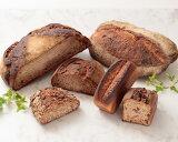 【ふるさと納税】「toi」オーガニック小麦使用の薪窯パンセットB