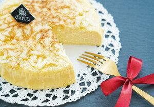 【ふるさと納税】「Sweets Factory GREEN」ガトーフロマージュ 十勝のラクレット