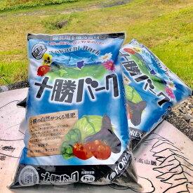 【ふるさと納税】十勝バーク(園芸用土壌改良材)5L×4袋 バーク堆肥 牛ふん
