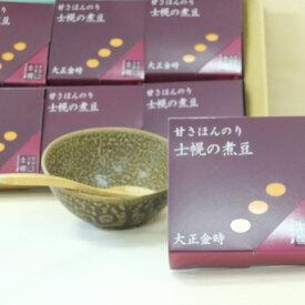 【ふるさと納税】甘さほんのり 士幌の煮豆(大正金時)55g×6個