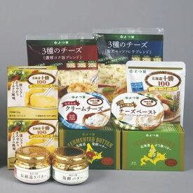 【ふるさと納税】よつ葉(チーズとバターの詰合せB)全10種セット