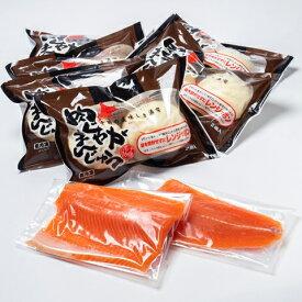 【ふるさと納税】[0411]肉じゃがまんじゅうとサーモンルイベ