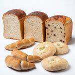 【ふるさと納税】[1214]とかち有機JAS認定「焙煎ふすまと全粒粉」の低糖質パン