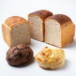 【ふるさと納税】[1215]とかち産有機(JAS認定)小麦100%の全粒粉山食とブールのセット