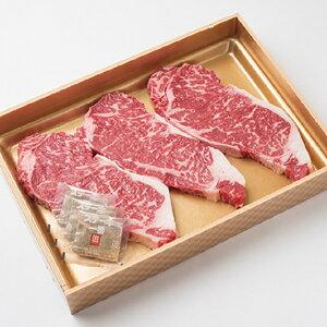 【ふるさと納税】[1510]十勝鹿追産牛肉「とかち晴れ」ロースステーキ